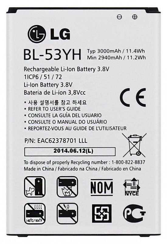 Baterie pro G3 LG BL-53YH